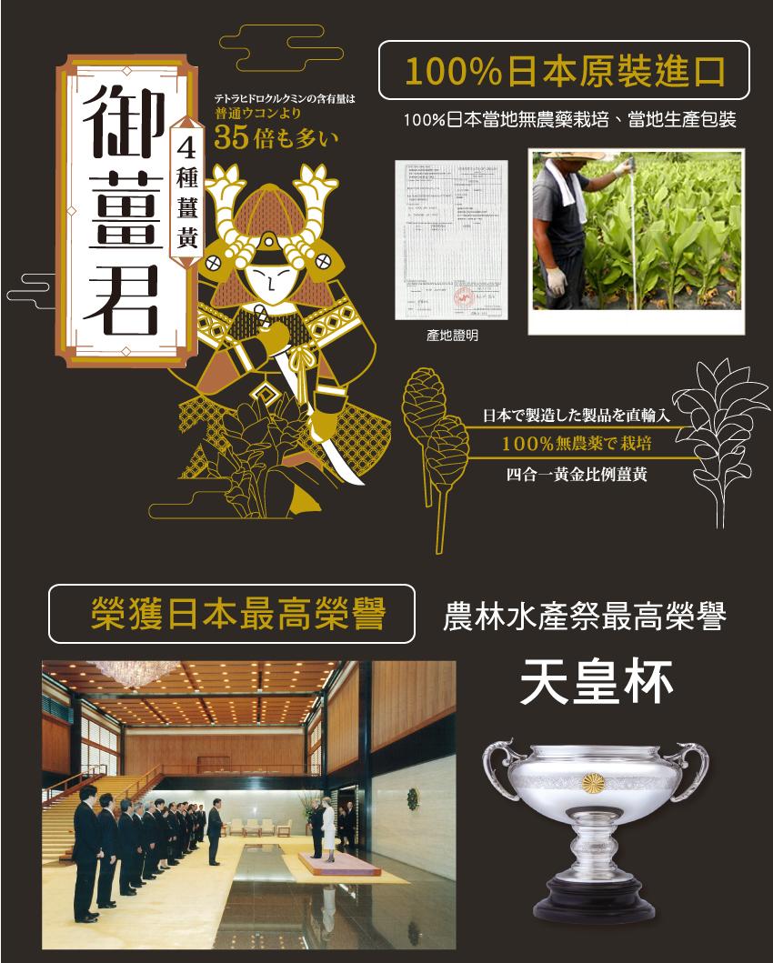 100%日本當地無農藥栽培,當地生產包裝